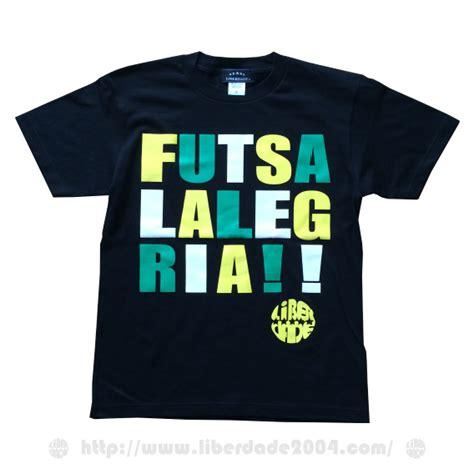 Tshirt Futsal futsal alegria tshirt yellow liberdade