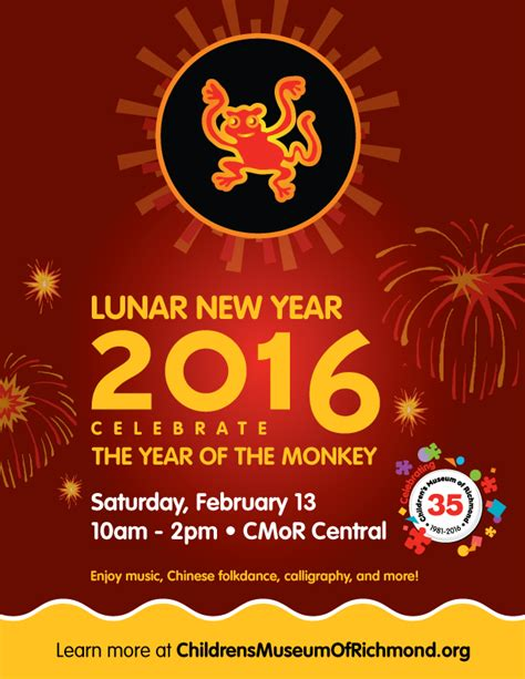 new year 2016 graphic design graphic design lunar new year reed price
