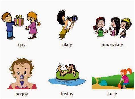 Imagenes De La Familia En Quechua | admiradores del idioma quechua afiches ilustraciones en
