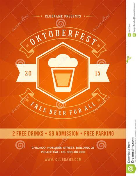 oktoberfest beer festival poster or flyer template