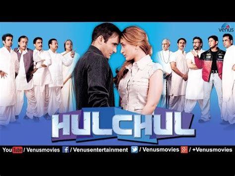 film comedy wap hulchul hindi full movie akshaye khanna kareena