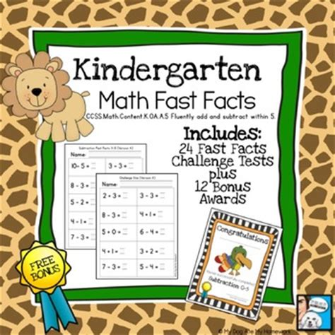 kindergarten math fast facts addition and by my ate my homework teachers pay teachers