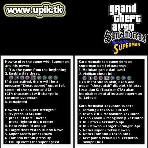 gta san and reas super man codes the gallery for gt san andreas cheats ps2 superman