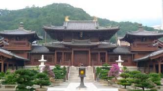 Hong Kong Garden by Chi Nunnery And Nan Lian Garden Hong Kong Lijiun