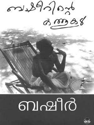 biography vaikom muhammad basheer malayalam basheerinte kathukal