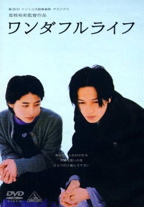 film serie after february film series after life japan america society