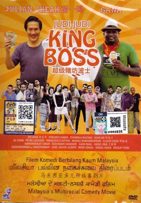 film mandarin judi judi judi king boss dvd malaysia movie 2016 cast by