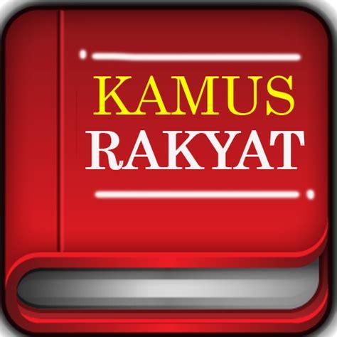 desain adalah kbbi arti kata kamus besar bahasa indonesia kbbi online