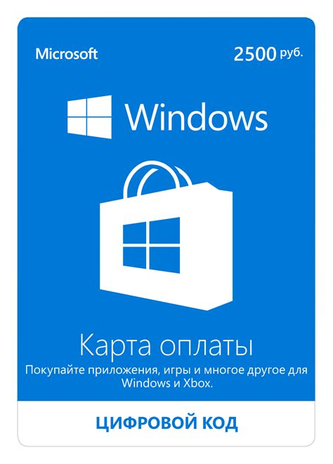 how to make payment store card buy payment card windows 2500 rub store windows xbox live