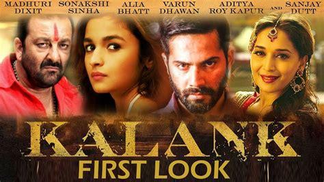 kalank movie first look varun dhawan alia bhatt sanjay
