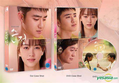 film drama korea pure love upcoming dvd release korean movie quot pure love movie