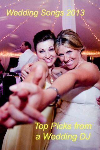 Top Wedding Music Picks from NJ DJ Gregg Hollmann, owner