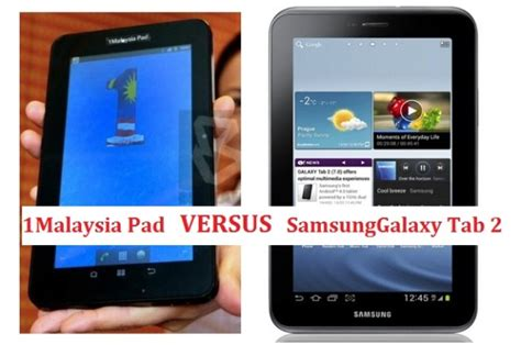 Samsung Galaxy Tab 1 Di Malaysia the best tablet pc for samsung galaxy tab is cheaper than 1malaysia pad