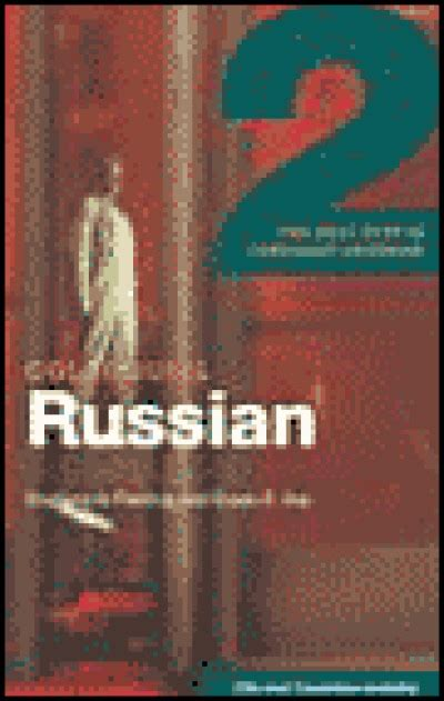 colloquial russian 2 colloquial 1138960195 colloquial russian 2 book and audio cds