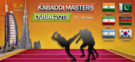 kabaddi masters dubai 2018 is on are you there
