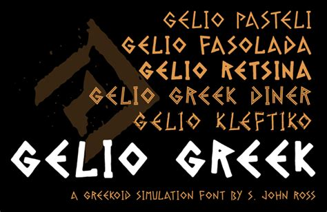 dafont greek gelio schriftart dafont com