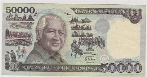 Uang Kuno 10000 Rupiah Tahun 1992 Dan 1998 seri tahun 1992 1999 uang kuno