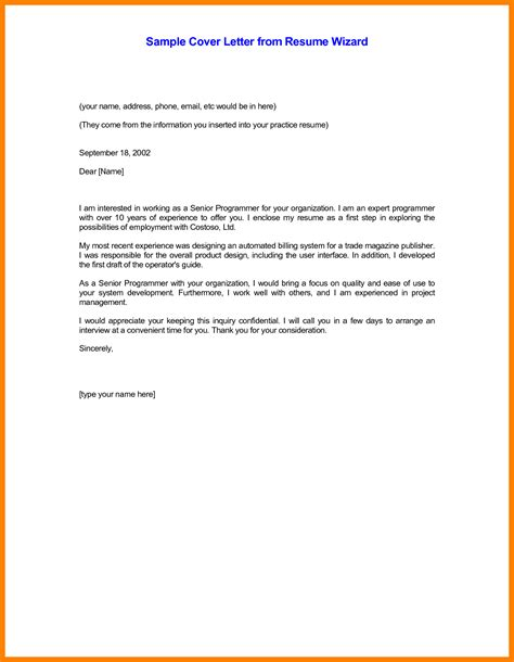 cover letter when sending resume by email 6 sle email for sending resume and cover letter handy
