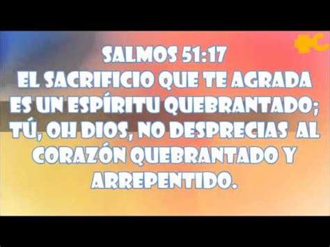 promesas biblicas promesas biblicas 25 de septiembre youtube