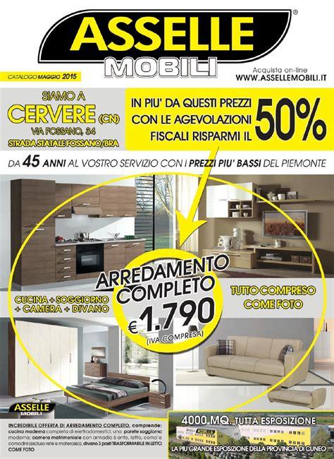 asselle mobili divani asselle mobili catalogo maggio 2015 by asselle mobili issuu