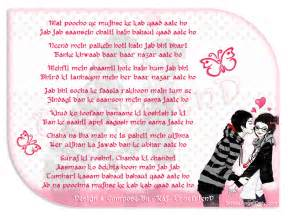 Sad love poem mat poochho ye mujhse poems book a place for poetry