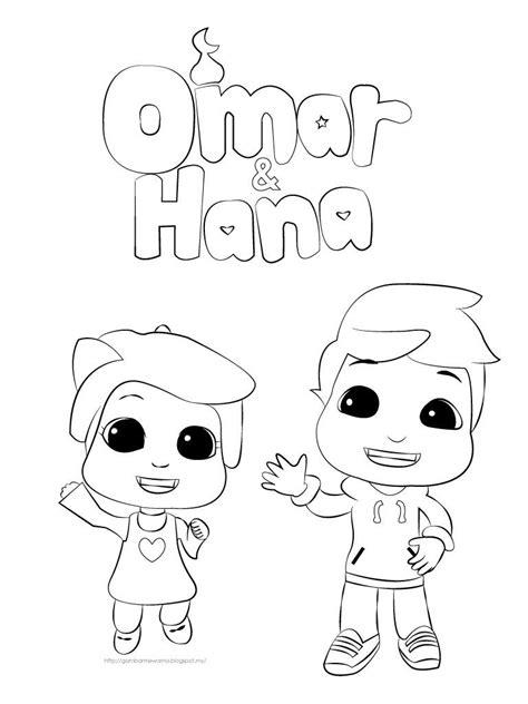 cute omar hana colouring pages  kids lukisan