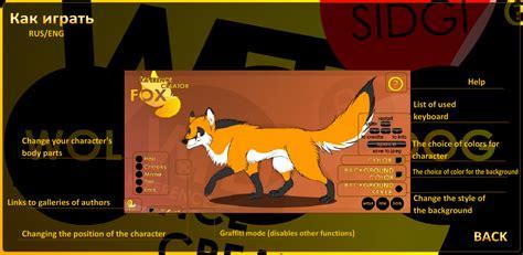 fnaf fan game creator fox creator by sidgi on deviantart