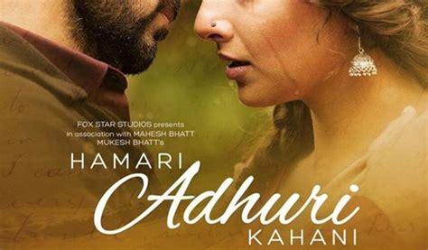 film india hamari adhuri kahani humari adhuri kahani movie review ratings duration star