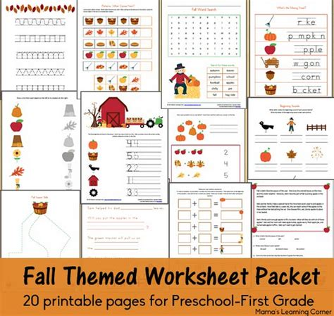 printable preschool fall activities printable worksheets for toddlers