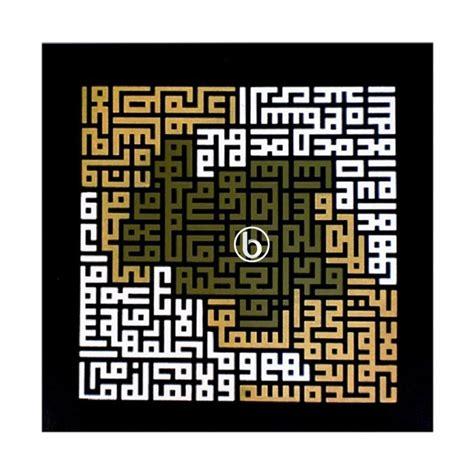 Lukisan Kaligrafi Bismillah 1 Lukisanku detail harga lukisanku lukisan kaligrafi kufi 3