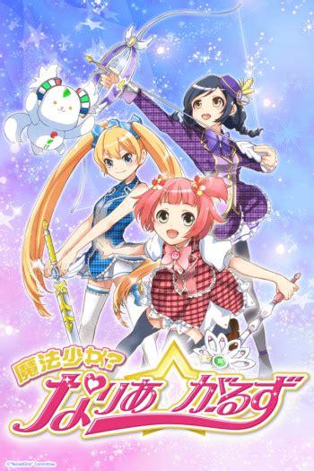 anime planet naria girls anime planet
