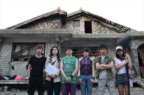 film ghost house korea 실험성보다 중요한 건 공포의 본분 오마이스타