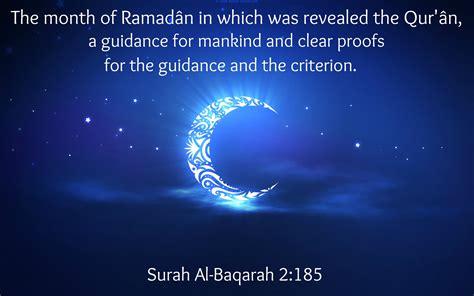 Ramadan Mubarok ramadhan mubarak islamic articles