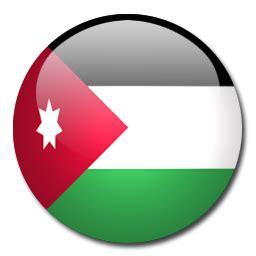 consolato giordania giordania jo