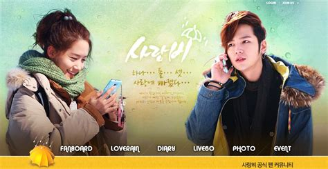 film love rain snsd yoona drama love rain official website s out