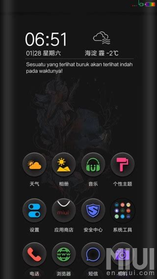 black or darker theme for miui 8 6 7 7 pg 2 xiaomi daily download black kerupuk is a sleek dark theme for