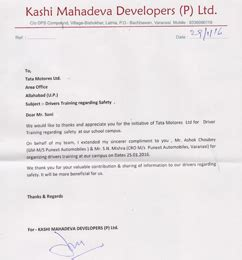 Kashi Letter Tata Motors Customer Care Accolades Customer Testimonials