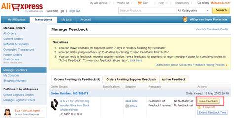 aliexpress feedback aliexpress com алиэкспресс делимся опытом покупок