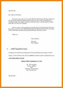 1 regret letter business blank budget sheet