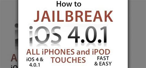 how to jailbreak iphone 4 how to jailbreak and unlock an iphone 4 or ipod touch fast and easy with jailbreakme 171 ios