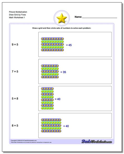 Multiplication Picture Worksheets