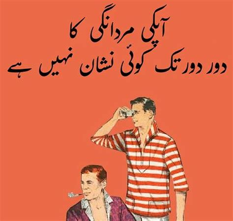 Funny Memes In Urdu - 10 wickedly hilarious desi cards for people you hate