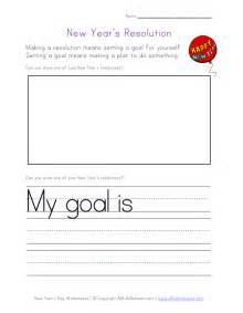 new year s resolution worksheet counseling activities