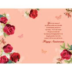 personalised anniversary card for my at best prices in india archiesonline
