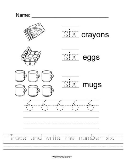 printable tracing number 6 trace and write the number six worksheet twisty noodle