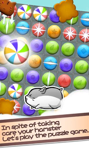 c hamster mobile hamster play softwares am0faxqsm20c