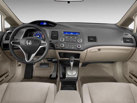 Most Comfortable Sedan by Most Comfortable Small Sedan Html Autos Post
