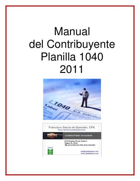 manual del espaaol urgente 849992526x manual del contribuyente 2011 instrucciones de como llenar las plani