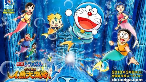 doraemon movie hindi download doraemon the movie nobita aur ek jalpari hindi dubbed full