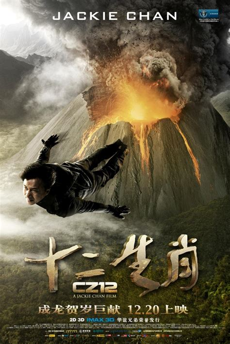 film zodiac in china watch the north american trailer for jackie chan s cz12